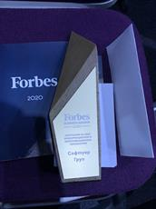 Forbes Business Awards 2020