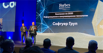 Software Group recognized at Forbes Business Awards 2020